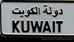 kuwait2